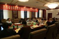 合阳县黄河洽川渔港建设项目顺利通过专家评审